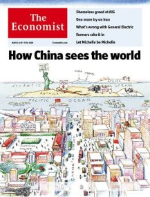 economist-china-a-view-of-the-world