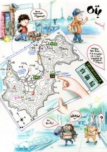 Carte de l'île de Manabe Shima. Florent Chavouet, Manabé Shima, ©Éditions Philippe Picquier, 2010