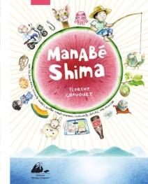 Manabe_Shima