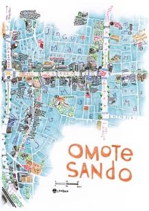 Carte du quartier d'Omote Sando.