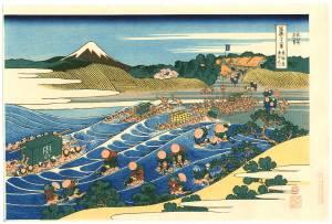 (Le Mont Fuji depuis Kanaya dans la région de Tōkaidō)