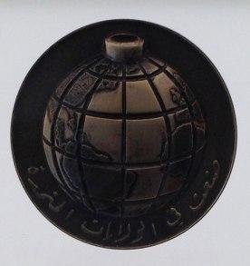 World globe represented as a grenade by Mona Hatoum / Le globe terrestre vue comme une grenade, selon l'artiste Mona Hatoum.