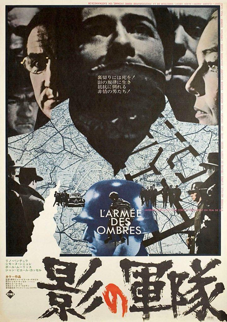 L'armée des ombres (affiche)